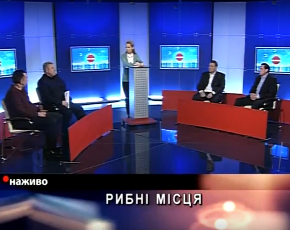 Наживо Рибні місця